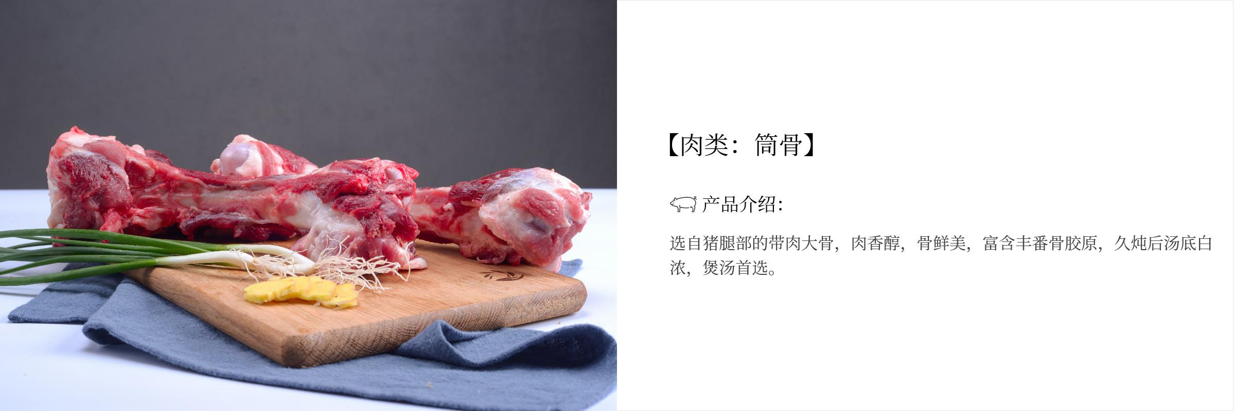 产品详情_04.jpg