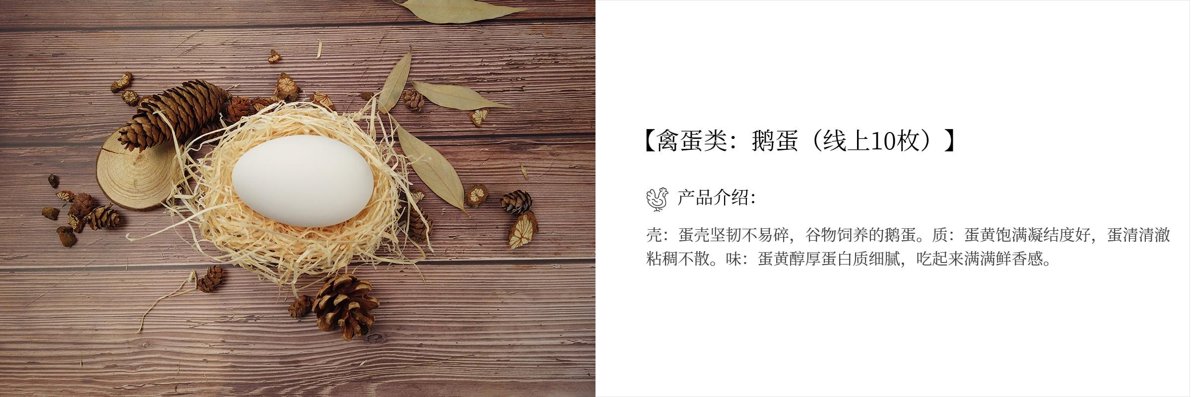 产品详情_11_10.jpg