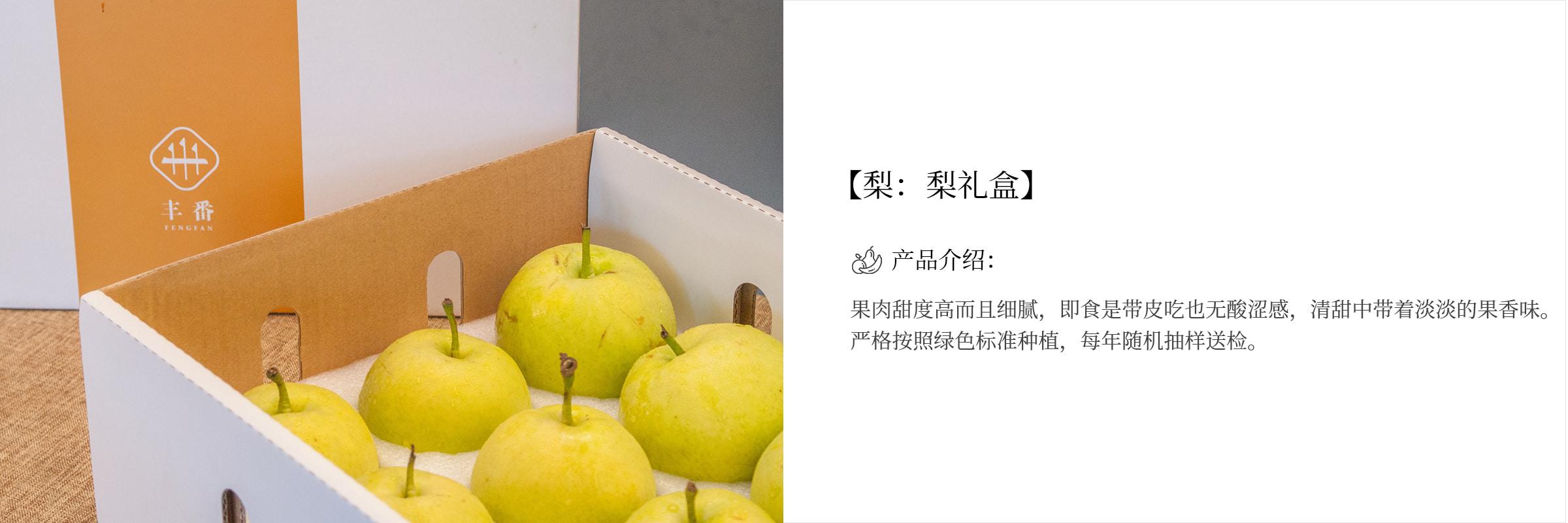 产品详情_08.jpg